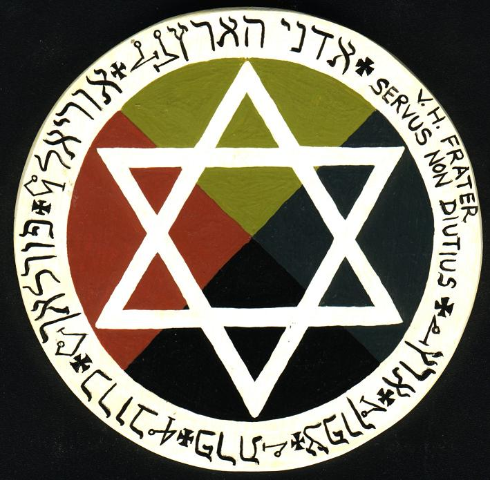 Seekers And Guides The Purpose Of Your Altar Pentacle
