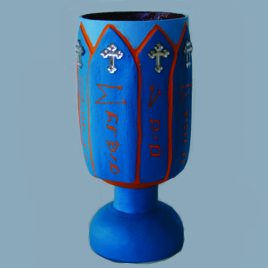 Mirrored Crosses Water Cup