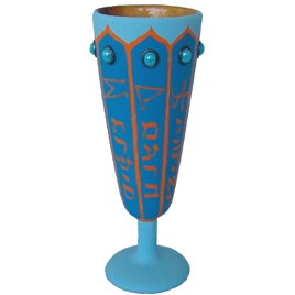 Golden Dawn Water Cup
